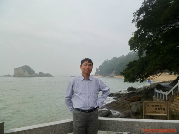 裴仁伟 副教授,千亿体育官方中文系主任