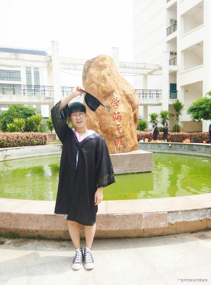 黄好彬 教育系学前教育专业2013级毕业生,考上广西师范学院教育学原理专业硕士研究生