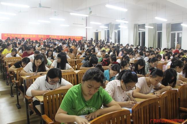 英语协会英文书法比赛圆满落幕
