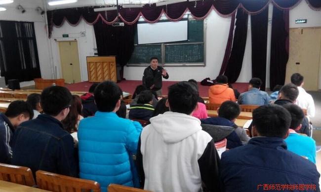 体育系成功举办教师资格证考试辅导讲座