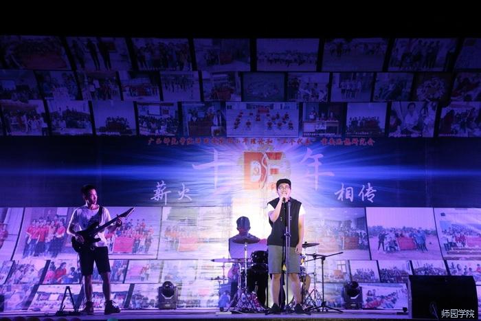 """十年传承 薪火不灭——""""邓三""""协会举办十周年庆典晚会"""