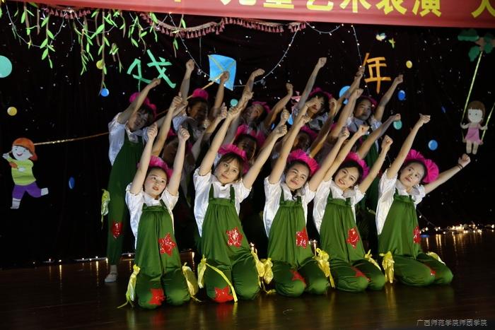 """教育系第五届""""儿童艺术表演""""大赛靓丽来袭"""