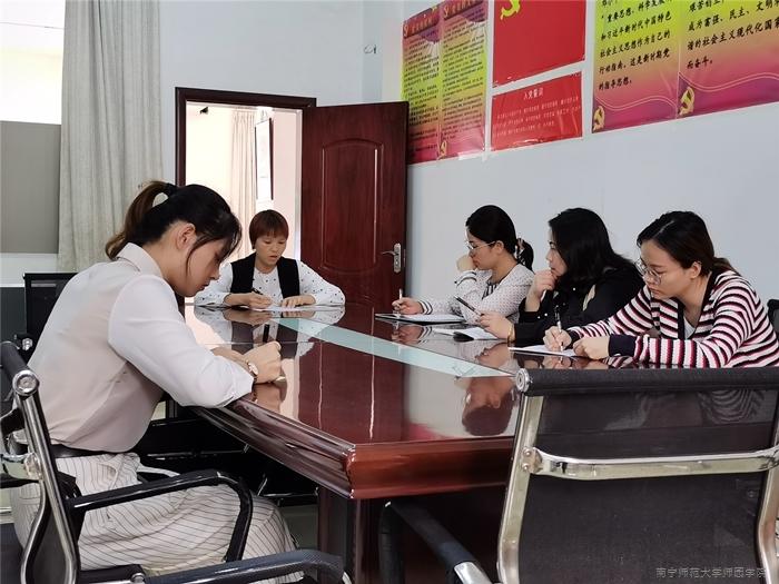 【教学质量提升月】教务处开展中期教学抽查工作