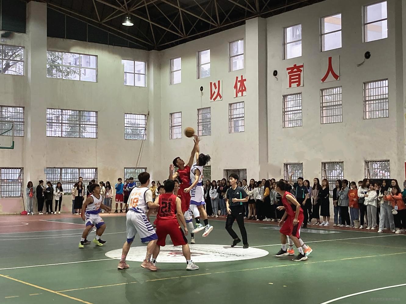 """中文系勇夺2020级""""新生杯""""篮球赛男子组冠军"""