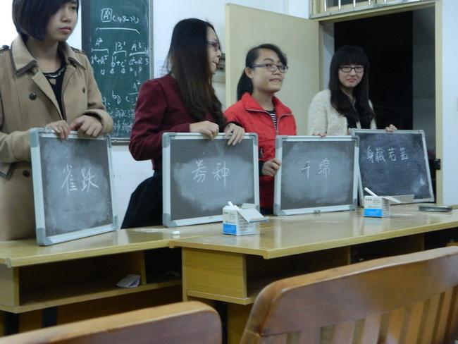 我院第一届外语系汉字听写大赛圆满结束