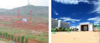 2011年以前风雨球场地址-如今的风雨球场地址