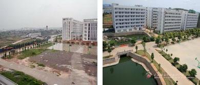 2010年以前的宿舍楼群-现在的师园宿舍楼群