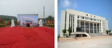 2011年图书馆开工奠基地址-如今建成的师园图书馆